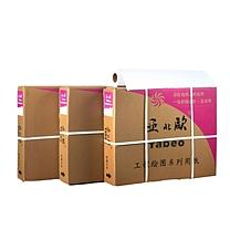亚北欧 工程绘图纸 620*150  2卷/箱 3寸芯 80g