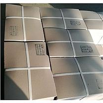 国产双胶纸 70g 16K (白色) 60g/70g 16K/A4 全木浆