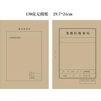 国产 定制牛皮纸封皮 A4 (本色)