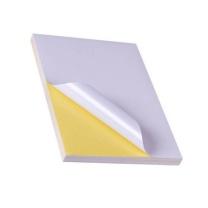 科讯 不干胶纸 哑光 A4 (白色) 100张/包