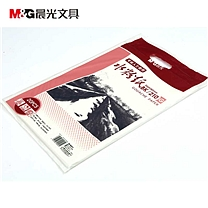 晨光 M&G 水粉纸感悟人生 APYMX635 8K (混色) 20页/包