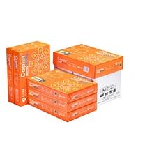 拷贝可乐 Copier 复印纸 A4 70g 500张/包 8包/箱
