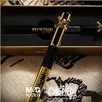 晨光 M&G 钢笔航海王UNIQUE QFPY1710 (黑金)