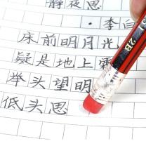 中华 Chung Hwa 红黑色抽条笔杆HB铅笔 6151  12支/盒