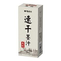 晨光 M&G 速干墨汁 AICW8807