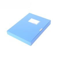 晨光 M&G 经济型档案盒 ADM94813 A4 35mm (蓝色) 5个/组