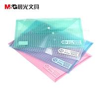 晨光 M&G 方格纽扣袋 ADM94516 A4 (红色、蓝色、绿色、白色 颜色随机)
