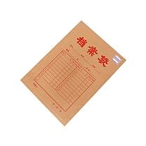 晨光 M&G 牛皮纸档案袋 APYRAB13 A4 175g (黄褐色we) 10个/包