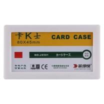 装得快 磁性硬胶套 JX-501 45*80mm (白色) 20个/包