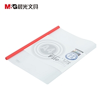 晨光 M&G 抽杆式报告夹 ADM94520 A4 10mm (白色)