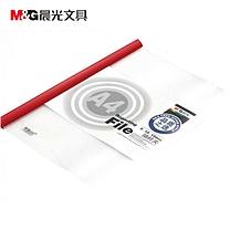 晨光 M&G 抽杆式报告夹 ADM94521 A4 15mm (白色)
