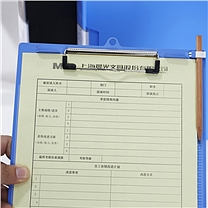 晨光 M&G 便携式竖式板夹 ADM95106 A4 (蓝色)