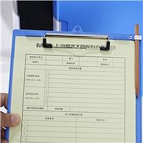 晨光 M&G 便携式竖式板夹 ADM95106 A4 (黑色)