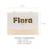 晨光 M&G Flora系列风琴包 AWT92090 A4 (混色 颜色随机)