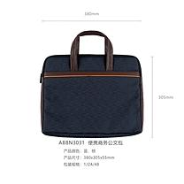 晨光 M&G 便携商务公文包 ABBN3031 380*305*55mm (蓝色)