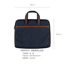 晨光 M&G 便携商务公文包 ABBN3031 380*305*55mm (棕色)