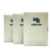 新时达 文件盒(带logo) 310*240*55mm 订制品(500个起订)
