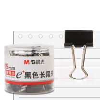 晨光 M&G Eplus筒装黑色长尾夹 ABS92737 15mm 60个/筒 60筒/箱