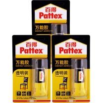 汉高百得 Pattex 透明万能胶 PXT4S 30ml/支 12支/盒