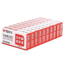 晨光 M&G 统一订书针 ABS92616 #24/6  1000枚/盒 10盒/组
