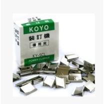 Koyo 推夹器补充夹 KY-SCL 大号  30个/盒