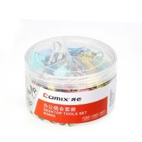 齐心 Comix 3格办公组合套装(含票夹/回形针) B3653 (彩色)