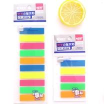 晨光 M&G 优事贴PET五分条自粘指示贴 YS-20 AS23O50102 (蓝色、黄色、绿色、橙色、粉红) 20张/条 5条/包