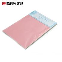 晨光 M&G A4彩色多功能纸80页(多彩) APYNB396 A4  80页/本