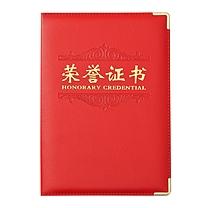 晨光 M&G 尊爵PU荣誉证书 ASC99311 8K