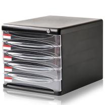 得力 deli 五层带锁文件柜 9795 (灰色、黑色) (颜色随机)