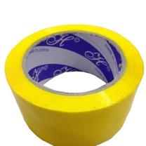 国产 明黄色封箱胶带 50mm*100y (热风链接)(DZ)