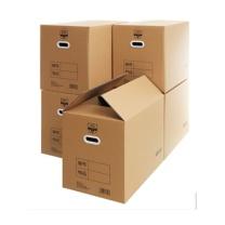 禧天龙 5层加厚纸箱 带扣手 X-8846 60*40*50cm  5个装