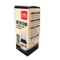 得力 deli 原子印油 9873 (蓝色) 新老包装替换中