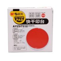 晨光 M&G 快干印台 AYZ97512A (红色) (透明圆)