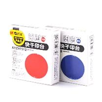 晨光 M&G 快干印台 AYZ97512 21*80mm (红色蓝色)