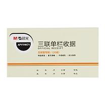 晨光 M&G 三联单栏收据48K APYYHK71 48K