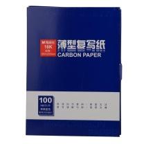 晨光 M&G 复写纸 APYVE608 16K 185mm*255mm (蓝色) 100页/盒