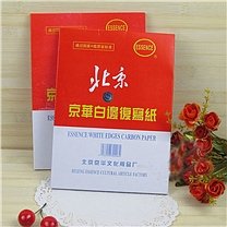 北京 京华白边复写纸 16K (蓝色)