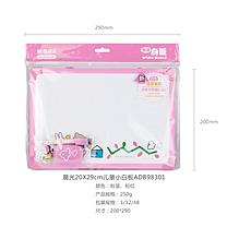 晨光 M&G 儿童小白板 ADB98301 200*290mm