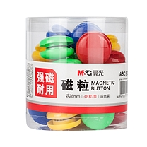 晨光 M&G 白板磁粒 ASC99398 28mm  48粒/筒