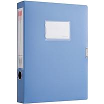 齐心 Comix PP档案盒 A1249 A4 55MM (蓝) (TB)
