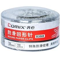 齐心 Comix 防滑回形针 B3508  (TB)