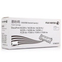 富士施乐 FUJI XEROX 标准容量墨粉 CT202331 (黑色) 适用于M228b/M228db/M228fb/M228z/M268dw/M268z/P228db/P268b/P268d/P2