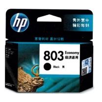 惠普 HP 墨盒 3YP42AA 803号 (黑色)