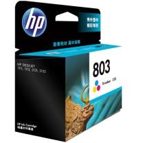 惠普 HP 墨盒 F6V20AA 803号 (彩色)