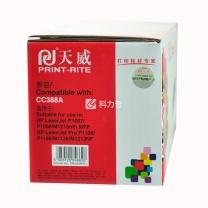 天威 PRINT-RITE 硒鼓 HP-1007(CC388A) TFHA07BPEJ/TFHE15BPEJ (黑色)