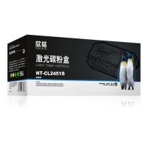 欣格 碳粉 NT-CL2451S (黑色) 联想 LJ2405D LJ2605D M7455DN M7675DXF 打印机