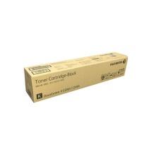 富士施乐 FUJI XEROX 复印机墨粉 CT202497 (青色) 适用于第五代2260/2263/2265