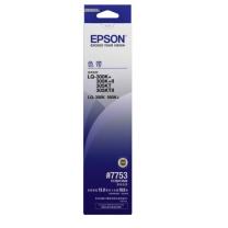 爱普生 EPSON 色带框/色带架 C13S015509/C13S015021 7753 (黑色)
