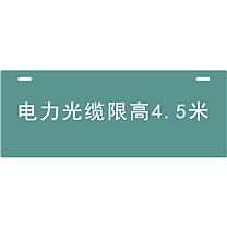 伟文 标签 BZ-E15-CE(XJ)[C]/H